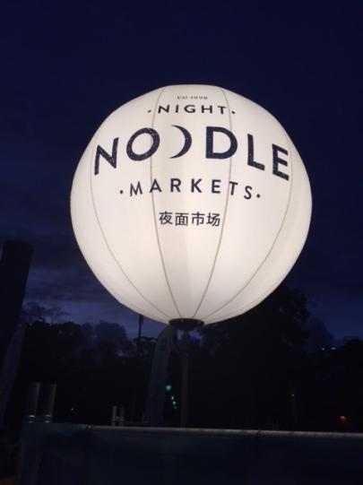 Noodle market emblem